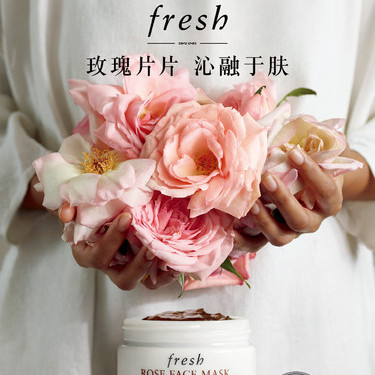 Fresh馥蕾诗玫瑰润泽保湿舒缓面膜
