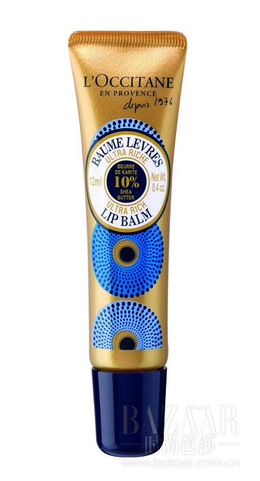 欧舒丹乳木果滋养润唇膏。蕴含10%乳木果油,有效滋养、保湿及保护唇部肌肤