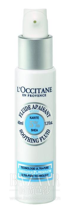 欧舒丹乳木果舒润精华乳。不添加防腐剂,蕴含乳木果油、玫瑰果油和金盏花精萃,有效修复受损肌肤。