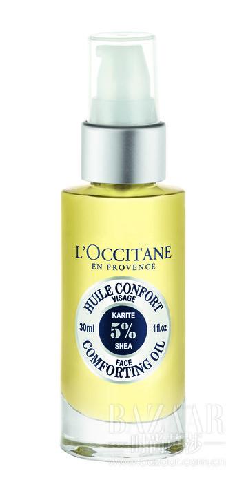 欧舒丹乳木果面部舒润精华油 。修复受损肌肤,有效修护并深度滋养肌肤,帮助强健肌肤天然屏障