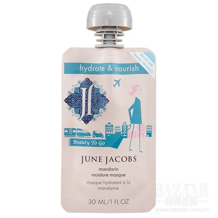 JUNE JACOBS尊积帕这款柑桔保湿面膜是他们家的明星产品,基本敷上5-10分钟后就可以让脸润润的,妆前敷5分钟,上妆会很服帖。